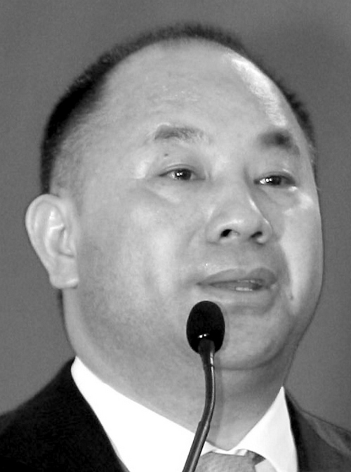 Wang Wenyin - $13.8 billion, mining, copper products
