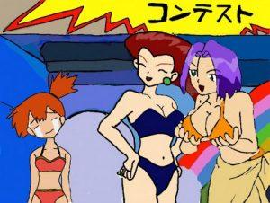 "Pokemon, ""Beauty and the Beach"""