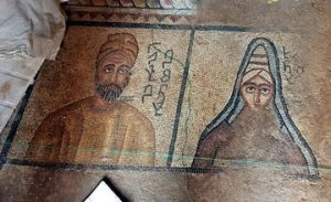 Rare Mosaics of the Times of King Abgar V