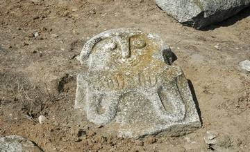 Gigantic Anthropomorphic Steles In The Republic of Artsakh
