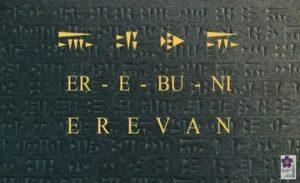 Yerevan, a City Older Than Rome