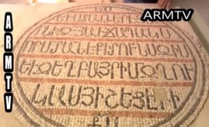 Armenian Inscriptions of Jerusalem