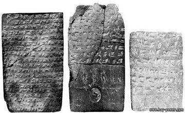 Kingdom of Van And Assyria