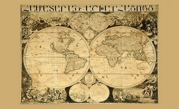 The First Printed Map of the World