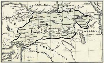 Map of Armenia in The 1919 Paris Peace Conference