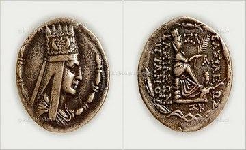 Armenian Numismatics
