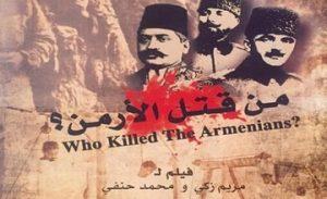 "Egyptian Film ""Who Killed the Armenians?"""
