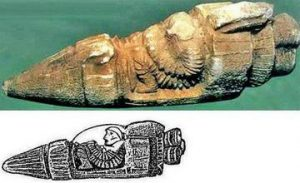 Concealment of the Origins of Armenian Artifacts