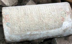 A Stone Book in Kharberd – Historical Armenia