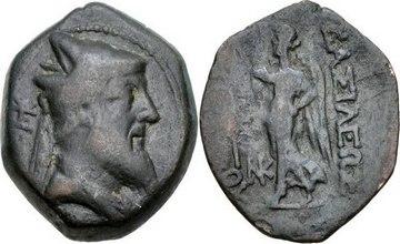 The Kingdom of Sophene – Ancient Armenia