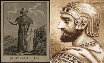 Tigran Orontid and Cyrus the Great