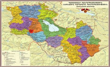 The Artsakh Province – Ancient Armenia