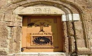 The Surb Astvatsatsin Chapel – Dzordzor Monastery, Iran
