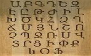 Edessa and the Origins of Armenian Letters