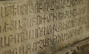 Armenian Writing System in Armenia's Pre-Christian Era