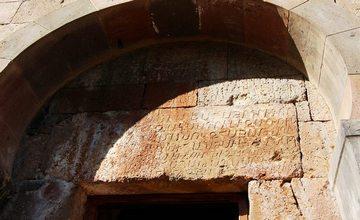 The Church of John the Baptist – Byurakan, Armenia