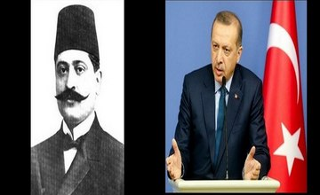 Sayings About Turks
