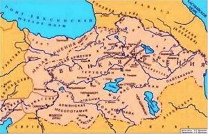 Armenia in the Ancient and Middle Ages