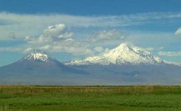 Legendary Ararat (Video)