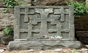 The Origins of the Jerusalem Cross