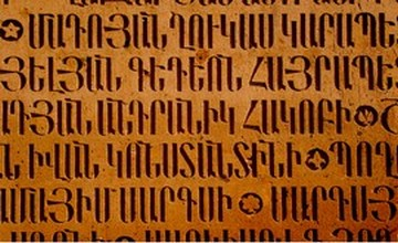 The Armenian Language is in the Top 10