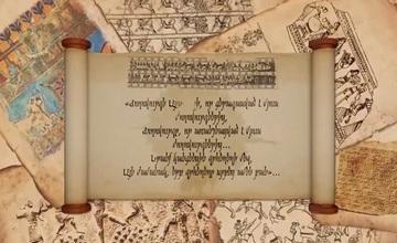 "The ""Kingdom of Ararat-Urartu"" Documentary"