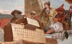 The Riddle of Armenian Letters on the Bavarian Fresco