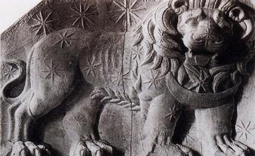 Sanctuary of the Ancient Armenian Gods in Kappadokia