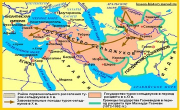 Seljuq and Mongol-Tatar Invasions of Armenia