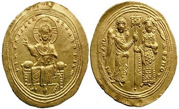 Armenians of Byzantine Empire