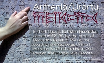 "Toponyms ""Armenia"" and ""Urartu"" are Synonymous"