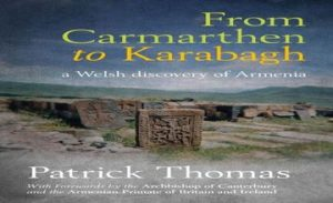 Patrick Thomas - On the Similarity of the Ancient History