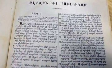 Unique Bible in Turkish Written with Armenian Letters