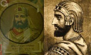 A Story of Tigran Yervanduni and His Wife Armenuhi