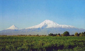 Natural and Climatic Conditions in Old Armenia