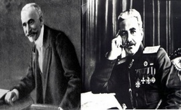 The Letter of Hovhannes Tumanyan to Andranik Ozanyan