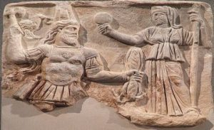 Why Does a Roman God Wear an Armenian Tiara?
