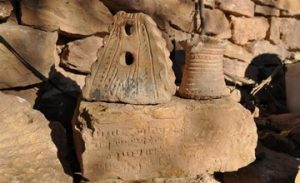 3,000 Years Old Settlement in Eastern Turkey Exhibits Armenian Traces