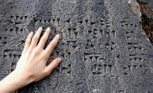 The Antique Armenian Kingdom of Mitanni