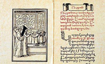 """Urbatagirk"", the First Printed Armenian Book"