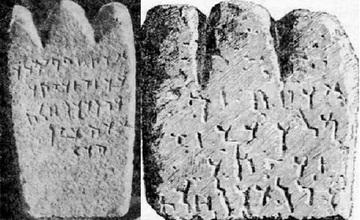 """Armenian and So-Called """"Aramean"""" Alphabet"""