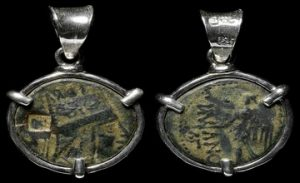 Armenian Artifacts Cheaply Sold on Auctions