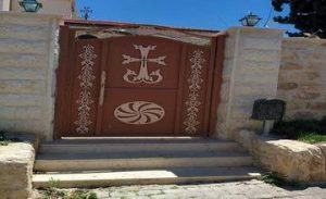 Armenian Presence in Haifa, Israel