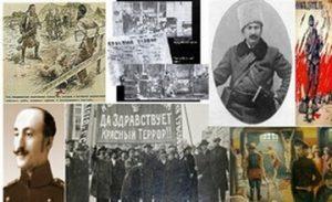 February 17, Commemoration Day of Bolshevik Atrocities in Armenia