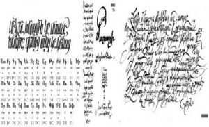Paris Herouni About Armenian Alphabet