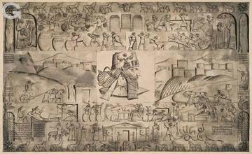 Sarduri II, A King of the Kingdom of Van