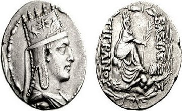 Coins of Armenian King Tigran II the Great