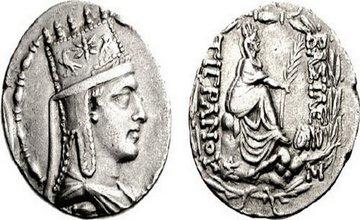 Coins of Armenian King Tigran II the Great