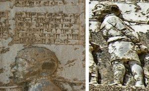 Armenian Communes in Ancient Babylon