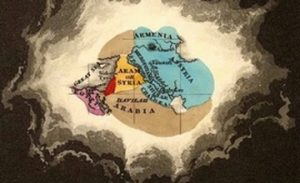Armenia on Historical Maps – Video Compilation